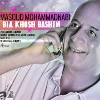 پخش و دانلود آهنگ بیا خوش باشیم از مسعود محمدنبی