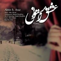 دانلود و پخش آهنگ عشق زمستونی با حضور آراز از آبتین