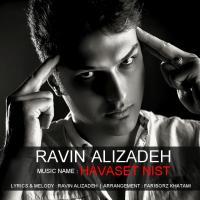 پخش و دانلود آهنگ حواست نیست از راوین علیزاده