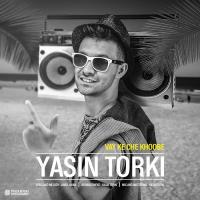 پخش و دانلود آهنگ وای که چه خوبه از یاسین ترکی