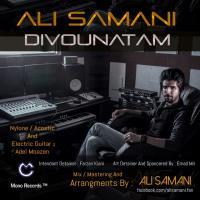 پخش و دانلود آهنگ دیوونتم از علی سامانی