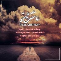 پخش و دانلود آهنگ عاشقت هستم از رضا غفاری