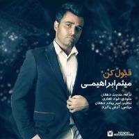پخش و دانلود آهنگ قبول کن آهنگ میانی سریال دردسرهای عظیم از میثم ابراهیمی