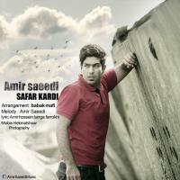 دانلود و پخش آهنگ سفر کردی از امیر سعیدی