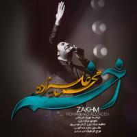 پخش و دانلود آهنگ زخم تیتراژ سریال زخم از محمد علیزاده
