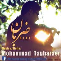 پخش و دانلود آهنگ ضربان از محمد تقاضایی