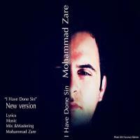 متن آهنگ خطا کردم از محمد زارع