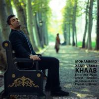 متن آهنگ خواب از محمد زند وکیلی