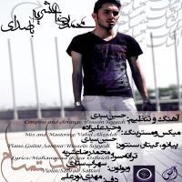 پخش و دانلود آهنگ اشک تمساح از محمد رضا عشریه