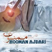 پخش و دانلود آهنگ ممنوعه از هومن اژدری