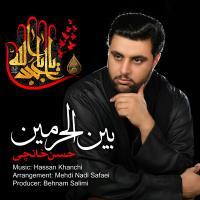 پخش و دانلود آهنگ Abou Al Aemmah از حسن خانچی