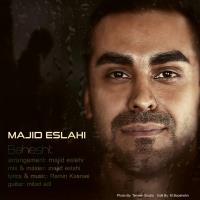 پخش و دانلود آهنگ بهشت از مجید اصلاحی