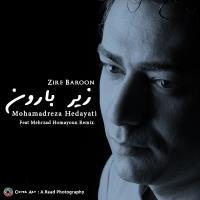 پخش و دانلود آهنگ زیر بارون از محمدرضا هدایتی