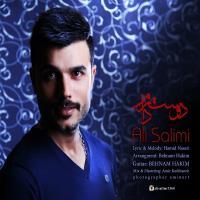 پخش و دانلود آهنگ دوست دارم از علی سلیمی