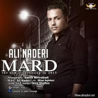 پخش و دانلود آهنگ مرد از علی نادری