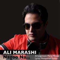 پخش و دانلود آهنگ نگو نه از علی مرعشی