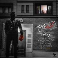 پخش و دانلود آهنگ کادوی تولدت از علی عبدالمالکی