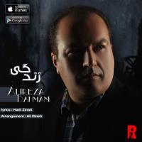 دانلود و پخش آهنگ زندگی از علیرضا بهمنی