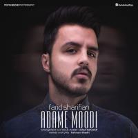 پخش و دانلود آهنگ Adame Moodi Ft Milad Beheshti از فرید (شریفیان)