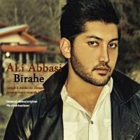 پخش و دانلود آهنگ بیراهه از علی عباسی
