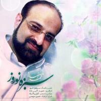دانلود و پخش آهنگ سبزه نوروز از محمد اصفهانی