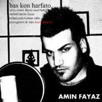 پخش و دانلود آهنگ بس کن حرفاتو از امین فیاض