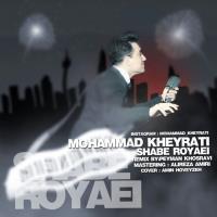 پخش و دانلود آهنگ شب رویایی از محمد خیراتی