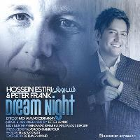 پخش و دانلود آهنگ شب رویایی با حضور پیتر فرانک از حسین استیری