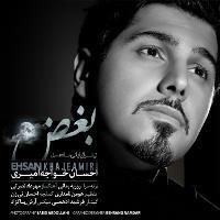 متن آهنگ بغض تیتراژ پایانی ماه عسل 94 از احسان خواجه امیری