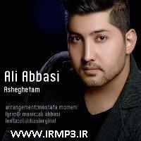 دانلود و پخش آهنگ عاشقتم از علی عباسی