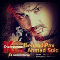 پخش و دانلود آهنگ قاتل حرفه ای از بهزاد پکس و احمد سولو