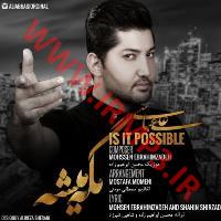 پخش و دانلود آهنگ مگه میشه از علی عباسی