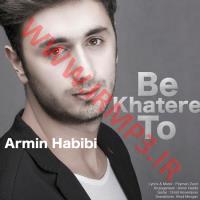 پخش و دانلود آهنگ به خاطر تو از آرمین حبیبی