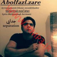 پخش و دانلود آهنگ جدایی از ابوالفضل زارع