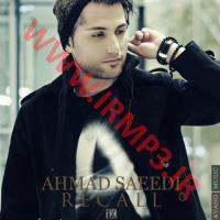 پخش و دانلود آهنگ Recall از احمد سعیدی