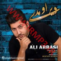 دانلود و پخش آهنگ دیر اومدی از علی عباسی