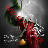 پخش و دانلود آهنگ علی اصغر از میثم جمشید پور