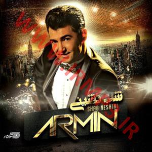 دانلود و پخش آهنگ شب نشینی از آرمین