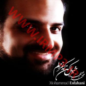 پخش و دانلود آهنگ خیال کن غزالم از محمد اصفهانی