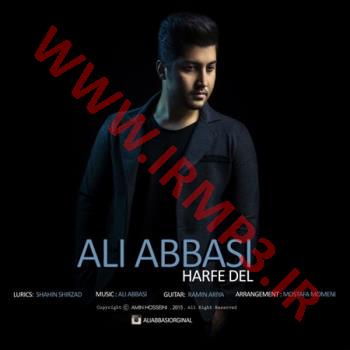 پخش و دانلود آهنگ حرف دل از علی عباسی