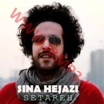 دانلود و پخش آهنگ ستاره از سینا حجازی