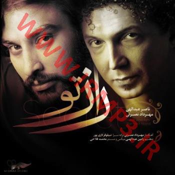 دانلود و پخش آهنگ راز تو با حضور مهرداد نصرتی از ناصر عبداللهی