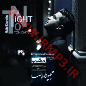 پخش و دانلود آهنگ امشب از مجید خراطها
