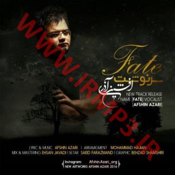 دانلود و پخش آهنگ سرنوشت از افشین آذری