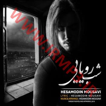 پخش و دانلود آهنگ شب رویایی از حسام الدین موسوی