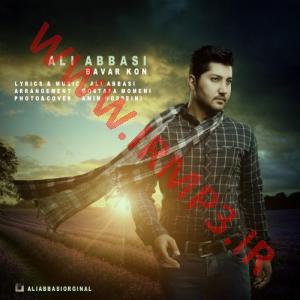 پخش و دانلود آهنگ باور کن از علی عباسی