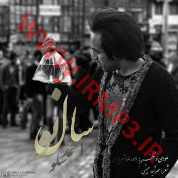 پخش و دانلود آهنگ سال نو از احمدرضا شهریاری