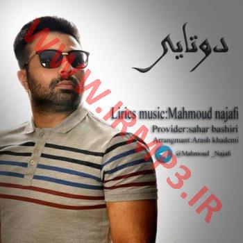 پخش و دانلود آهنگ دوتایی از محمود نجفی