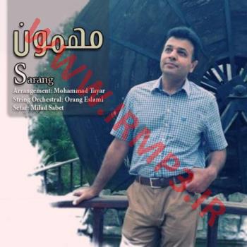 پخش و دانلود آهنگ مهمون از سارنگ