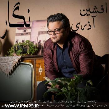 پخش و دانلود آهنگ نگار از افشین آذری
